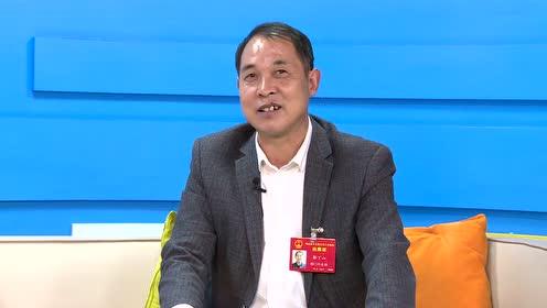 """省人大代表郭丁山:将""""厕所革命""""进行到底"""