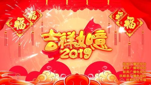 猪年春节拜年素材