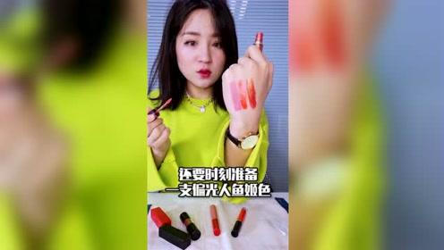 春节到底该用什么颜色的口红!