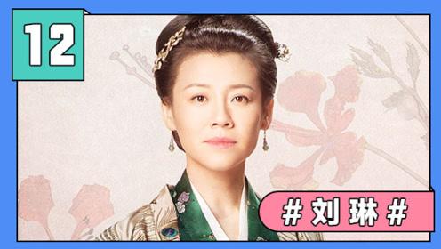 大娘子刘琳:扮得了清纯,演得了蠢萌,26岁成国际影后