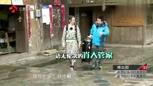 刘萌萌一出场,大家就吐槽杨紫不够淑女,网友:抱走我们的小猴紫