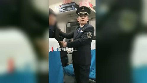 醉汉火车上打人,乘警执法被打骂:滚犊子