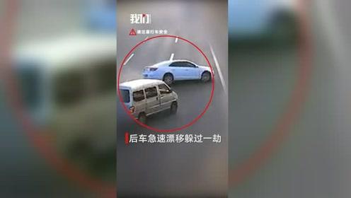 前车连跨3车道撞烂车头 后车神操作躲过一劫