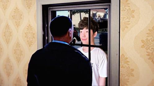 屌德斯解说 这个男人是谁 奇怪的邻居家里到底藏着什么秘密?