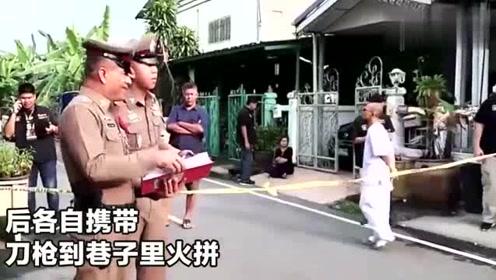 现场曼谷街头发生团伙枪战波及无辜游客致2死5伤