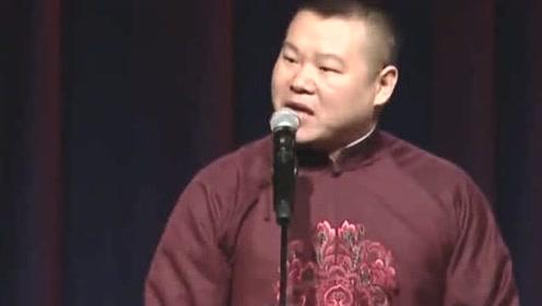 """岳云鹏:歌曲我已经到达顶峰了,孙越:你尽量""""要点脸"""",太搞笑了!"""