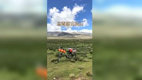远处的雪山就是念青唐古拉山主峰,在云海之下,风景超好