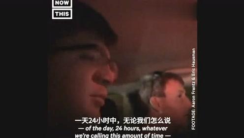 美国两男子24小时打卡23个州,打破世界纪录