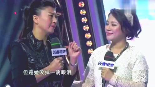 阎学晶:高秀敏下葬女儿一声没哭,我们心里受不住!李萱好尴尬!