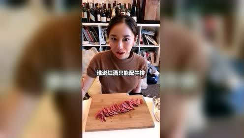 """适合中国胃的""""下红酒菜""""是什么?"""