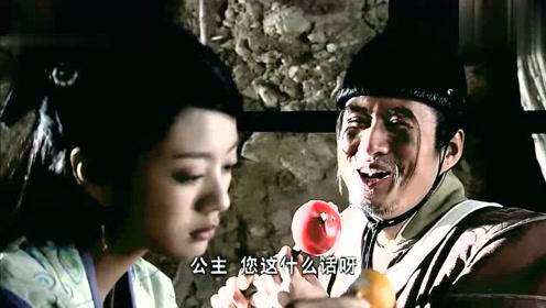 三公主变成刘家媳妇,仙女变村妇,还威胁灶王哈哈