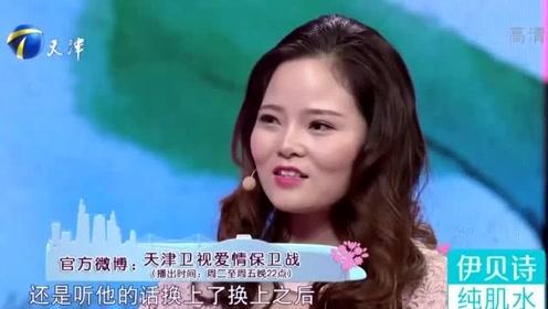 美女嫁给流浪歌手,三个月后跪求离婚,说出真相涂磊一脸黑线!