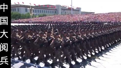 中国阅兵震撼了外国人!这正步分列式堪比特效