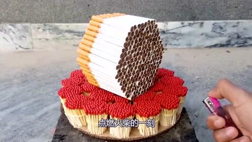 实验:将100根香烟放火柴上,结果会怎样?