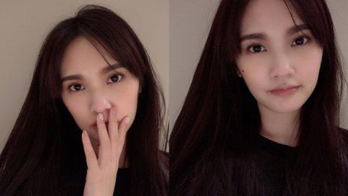 杨丞琳晒卸妆前自拍照,妆容清新自然少女感十足