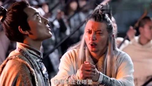 新版《倚天屠龙记》小王爷人狠话不多!果然不愧生于帝王家!