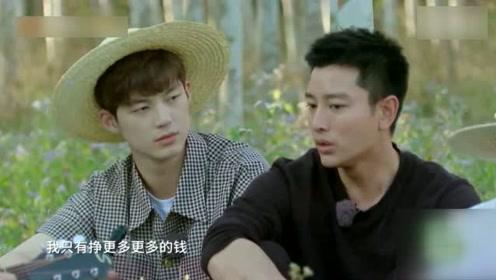 李小璐用求婚照当背景 贾乃亮同步发声:想离家庭近一些