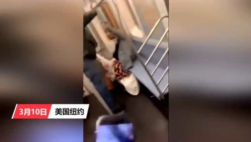 男子地铁上踢踹老妇 围观人忙着拍照无人制止