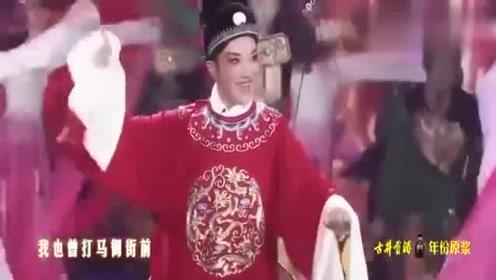 """梨园春:两位""""女驸马""""共唱《女驸马》选段,吴琼这唱腔太好听了"""