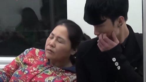 大妈地铁上假装昏睡靠人肩膀,头低下的瞬间小哥哥整个人都不好了