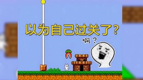 猫里奥:过关了都还能死?这游戏只需要玩5分钟就能让你崩溃!