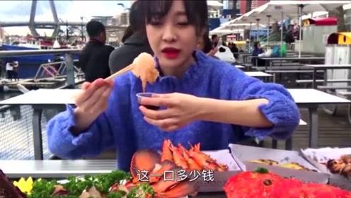 吃播大胃王:mini澳洲海鲜市场捉妖记,今日午餐螃蟹怪龙虾精