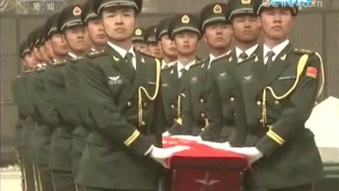 第六批志愿军烈士遗骸在沈阳安葬