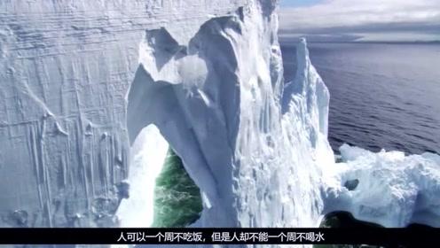 试喝世界最纯净的水,比矿泉水的纯度高4000倍,仅有5万吨全在日本!