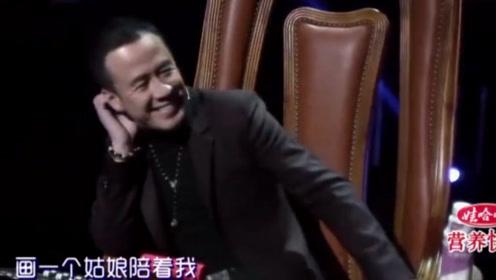 画一张床,再画一个姑娘陪着我,小伙一开口刘欢和杨坤都笑了!