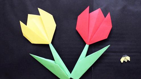 手工折纸教程,教你折叠一朵郁金香