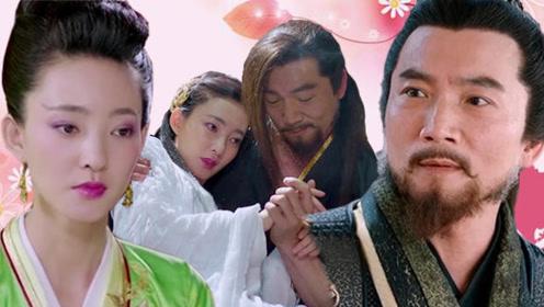《封神》纣王情话合集:不怕纣王脾气爆,就怕纣王说情话
