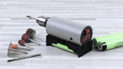 自制可换电池高转速电磨 18650供电小电钻DIY制作