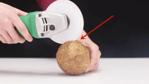 白纸加速到13000转,切割椰子会发生什么?白纸:哼!跟我比