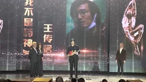 """王传君获导演协会年度男演员""""感谢观众给饭吃,会细嚼慢咽"""""""