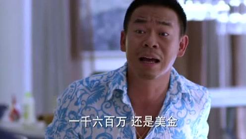 杨树对女儿退学非常生气,冲唐红发火:她不是你闺女是吧!