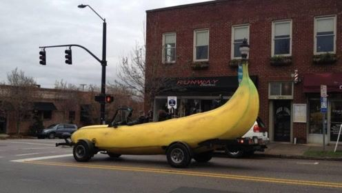 奇葩改装车,香蕉外型!