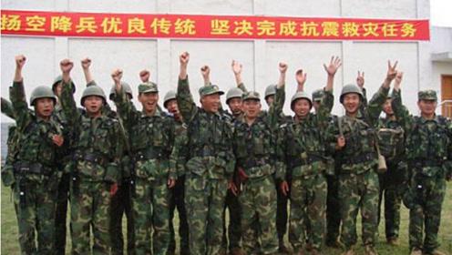 15位勇士写下遗书,五千米高空一跃而下,是最早进入灾区的队伍