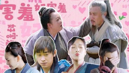 《封神演义》又名《家有母老虎》姜子牙喜提年度最佳妻管严