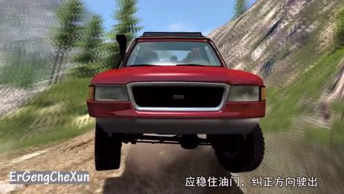 最大胆的汽车,横穿河流再闯山崖,行不到1分钟悲剧了!