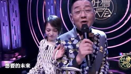 张绍刚插曲《隐形的翅膀》,张韶涵一脸嫌弃的样子,太搞笑了!