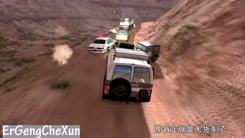 警车山路围追带甲板的货车,刚冲到断桥结果悲剧了!真实模拟