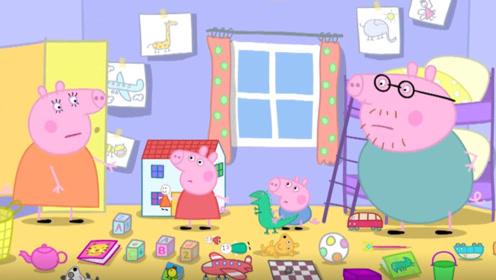 小猪佩奇的弟弟乔治爱乱扔玩具 猪妈妈怎么说都不管用 玩具故事