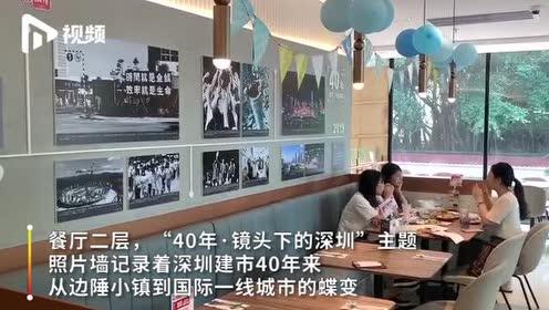 """凭记者证可享8折优惠,深圳新开""""致敬新闻工作者""""主题餐厅"""