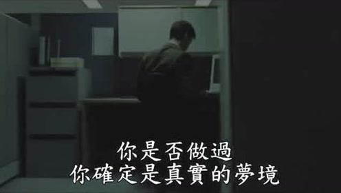 《黑客帝国》4K重制版中字预告