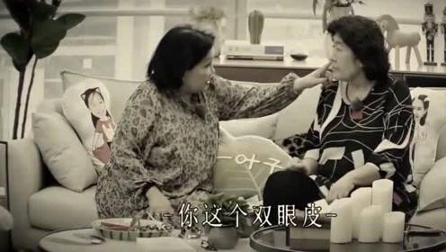 张伦硕钟丽缇妈妈语言不通竟然这样沟通,婆婆妈妈相处