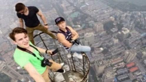 实力作死!小伙爬1000米高楼只为自拍,下一秒意外发生
