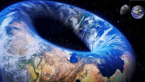 如果地球是个甜甜圈,会发生什么?科学家预测:可能要出大事!