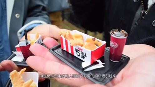 全球最小的肯德基店,鸡块还没拇指大,网友:来100份