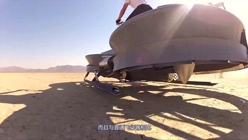 国外飞行摩托,搭载三缸引擎,时速72km/h,可飞离地面3m