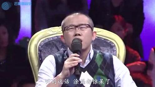 渣男出差背着女友偷偷把前女友带着,女友刚上场,涂磊看不下去了